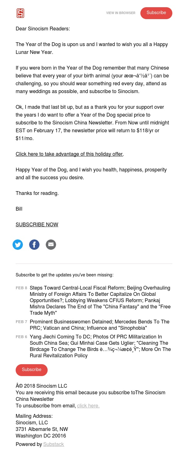 Happy Year of the Dog And An Offer From Sinocism