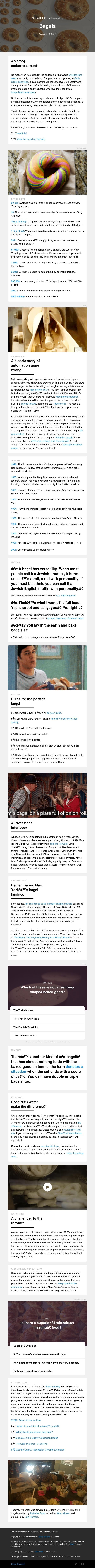 Bagels: The holeyest baked good