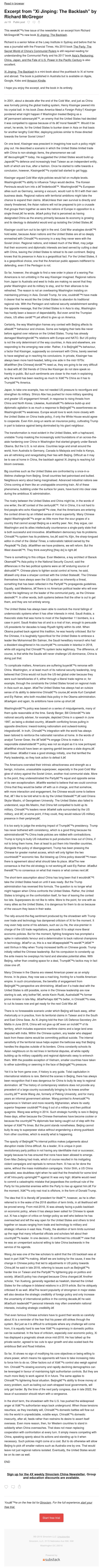 """Excerpt from """"Xi Jinping: The Backlash"""" by Richard McGregor"""