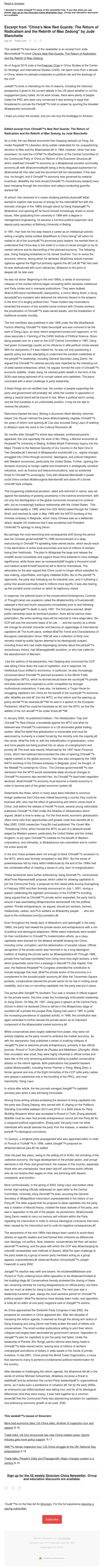 "Excerpt from ""China's New Red Guards: The Return of Radicalism and the Rebirth of Mao Zedong"" by Jude Blanchette"