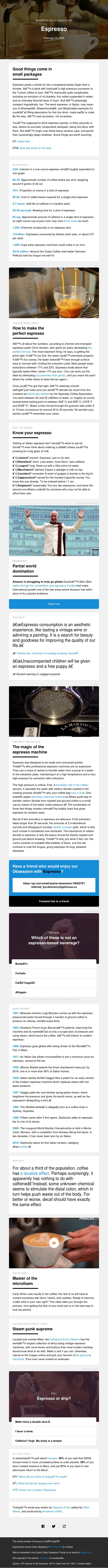 ☕ Espresso: Spilling the beans